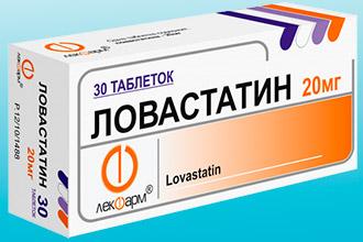 Препарат Ловастатин