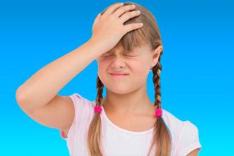 Гипертензия у ребенка
