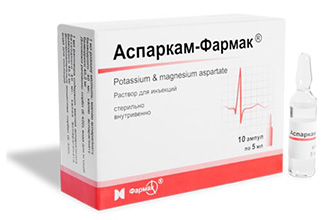 Препарат Аспаркам