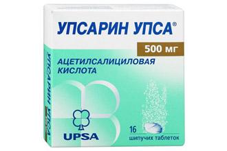 Препарат Упсарин Упса