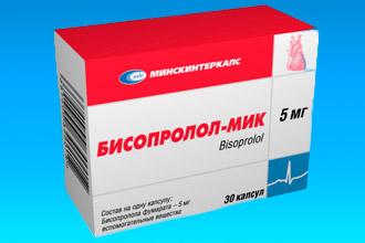 Эффективные лекарства от давления повышенного