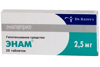 Гипотензивное средство Энам
