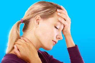 Артериальное давление при болях в затылке