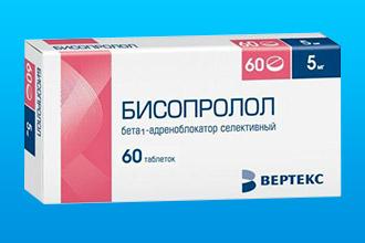 Препарат Бисопролол