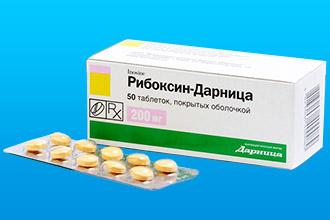 Инструкция по применению Рибоксина