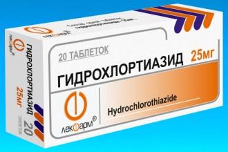Гидрохлортиазид не рекомендуется в первом триместре беременности